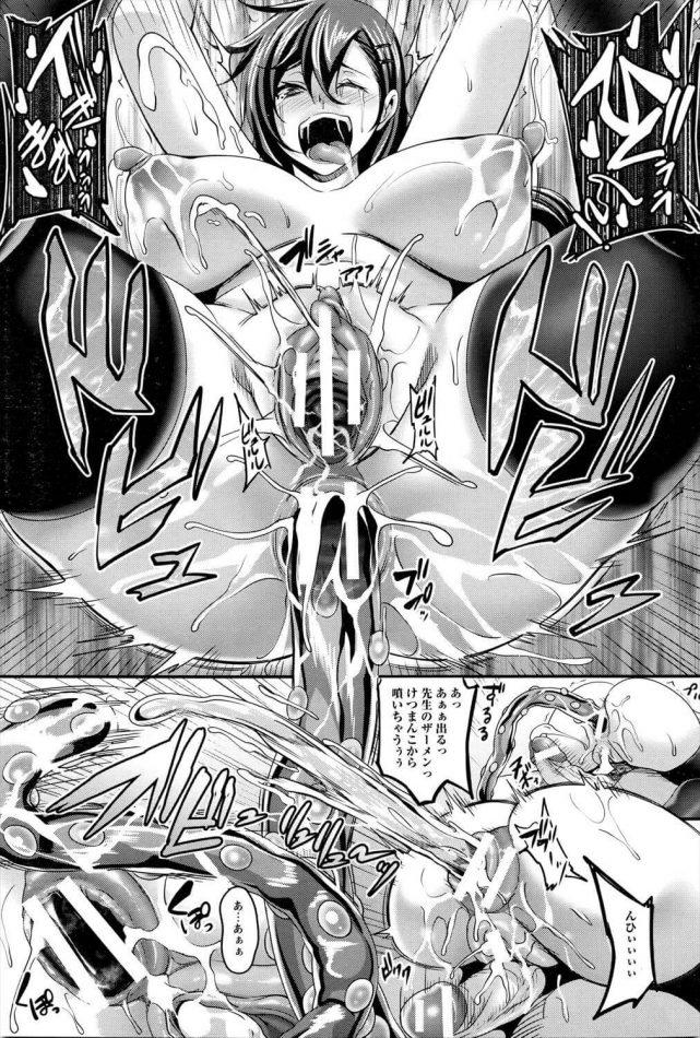 【エロ漫画】教師のおっさんに開発調教されてる巨乳JKwww豪快な排泄プレイからアナルファックされちゃってる~w【無料 エロ同人】 (19)