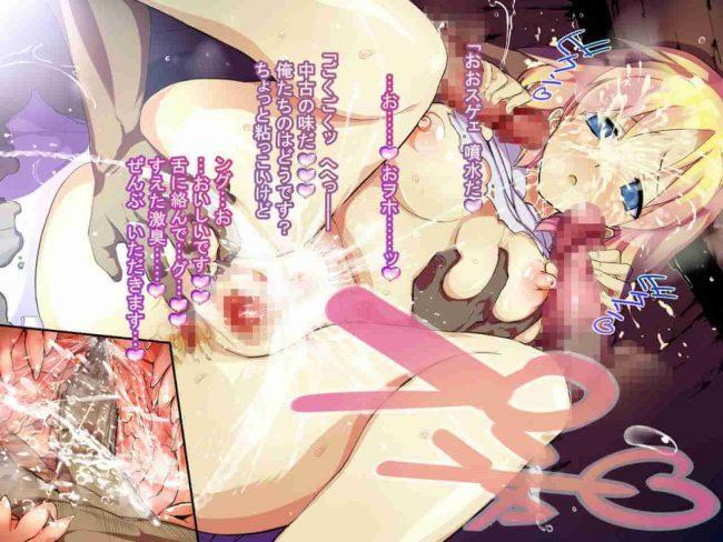 【エロ同人 ドラクエⅤ】貧乳幼女のビアンカがおしっこお漏らししてしまい、汚パンツを勇者に見られてスパンキングされちゃうw【無料 エロ漫画】 (25)