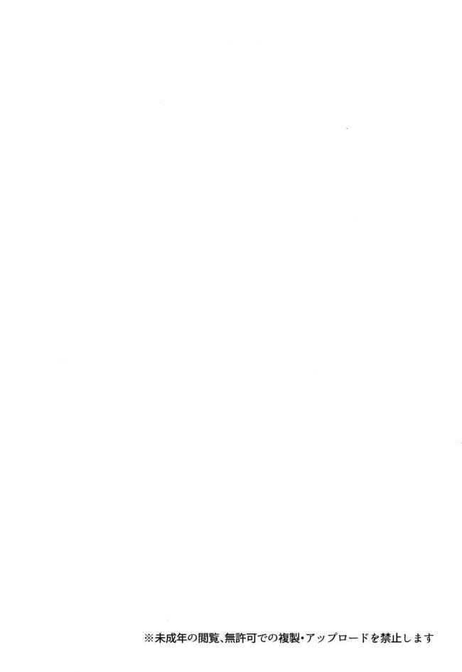 【エロ同人 FGO】バニーガール姿のアルトリア・ペンドラゴンが屈辱を感じながら変態オヤジの足を舐めるw【無料 エロ漫画】