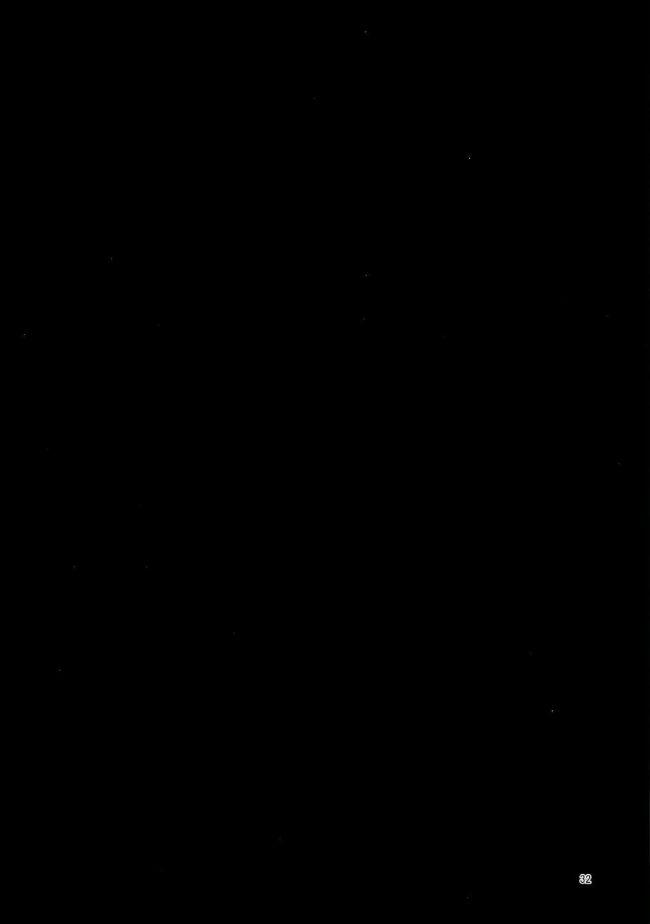 【エロ同人誌】隣に住む幼馴染のJKの彼女のことがずっと好きだった男の子。ある時一緒にご飯を食べている時に…【無料 エロ漫画】 (33)