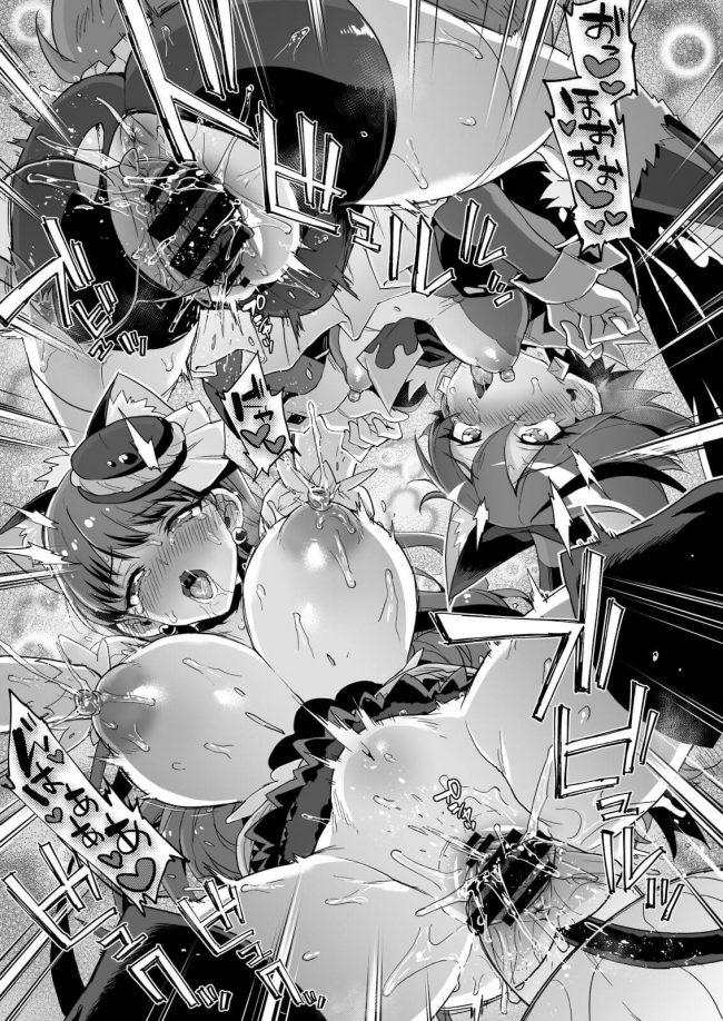 【エロ同人 プリアラ】性のテーマパークであるエロトラップダンジョンに巣食う性獣を倒すために年長組のあきらとゆかりが…【無料 エロ漫画】 (35)
