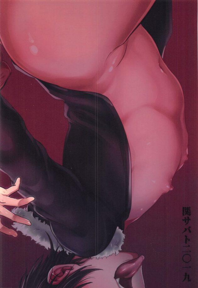 【エロ同人誌】サラリーマンに催眠をかけられたDQN少年が野外でアナルファックされて青姦BLセックスしちゃうw【無料 エロ漫画】 (30)