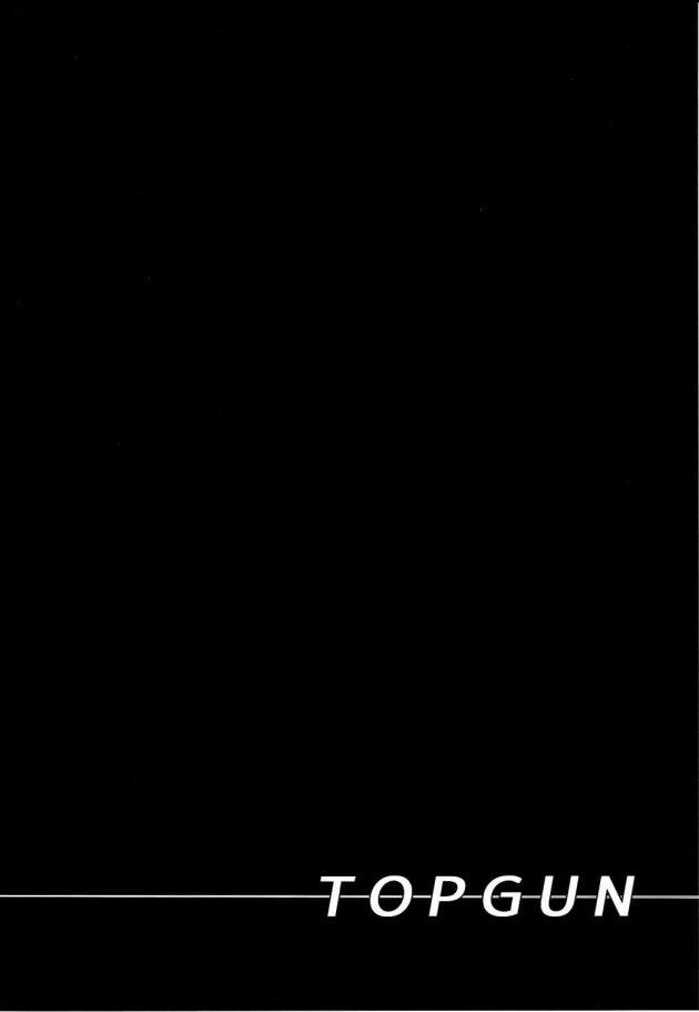 【エロ同人 FGO】イシュタル、宮本武蔵、アルトリア・ペンドラゴンの3人がマンコとアナル2穴同時ファックされて乱交セックス【無料 エロ漫画】