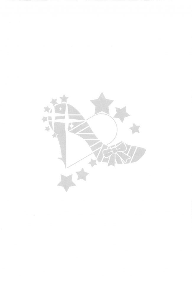 【エロ同人 デレマス】高垣楓とホテルで何度もセックスをしているプロデューサー。年末のお休みに温泉旅館へと出かけて…【無料 エロ漫画】