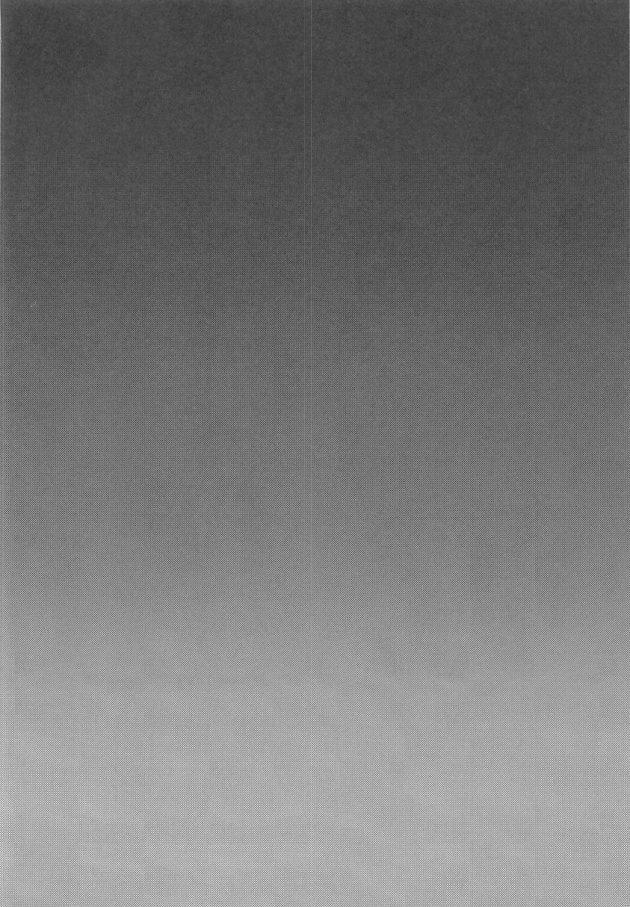 【エロ同人誌】サラリーマンに催眠をかけられたDQN少年が野外でアナルファックされて青姦BLセックスしちゃうw【無料 エロ漫画】 (3)